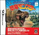 恐竜育成バトルRPG 恐竜モンスター/DS/NTRPYKYJ/A 全年齢対象