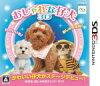 おしゃれな仔犬3D/3DS/CTRPAYUJ/A 全年齢対象