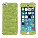 マテック ReLeza Jacket iPhone5 5sスキンシール 再生牛革使用 表裏両面 貼ってはがせる クロコダイル ライトグリーン 全13種類 10-20
