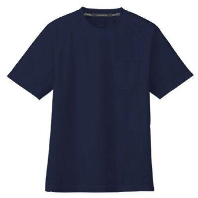 コーコス信岡 半袖Tシャツ AS657 ネイビー L