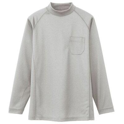 コーコス信岡 長袖ローネックシャツ AS-658 シルバー L