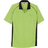 コーコス CO-COS 半袖ポロシャツ ライム 3L A-3377