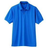 コーコス信岡 3WAY 半袖 ポロシャツ ターコイズ 4L A-1217 A1217