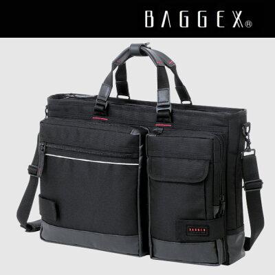 ウノフク BAGGEX LIGHTNING バジェックス ライトニング 23-5513