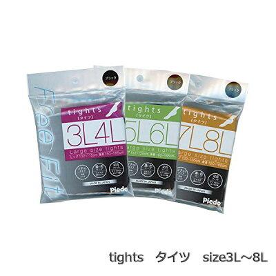 OK Piedo Free Fit PT3-2001 ゆったりタイツ 超のびのび設計 タイツ tigh
