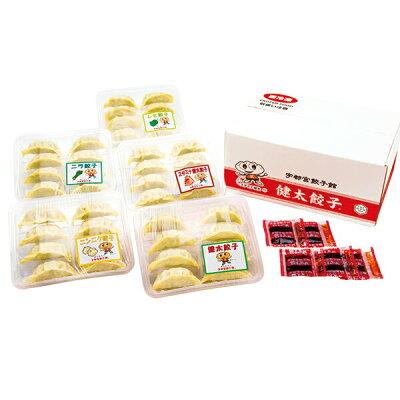 さくら食健太餃子の宇都宮餃子館