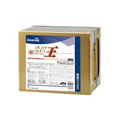 シーバイエス 樹脂ワックス 光沢王18L 4062567