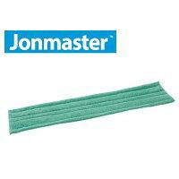 TASKI ジョンマスター スタンダードドライモップ60 緑 W700xH140mm (5627785) 20枚