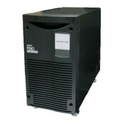オムロン BUM300S 増設用バッテリーユニット BU3002SW用