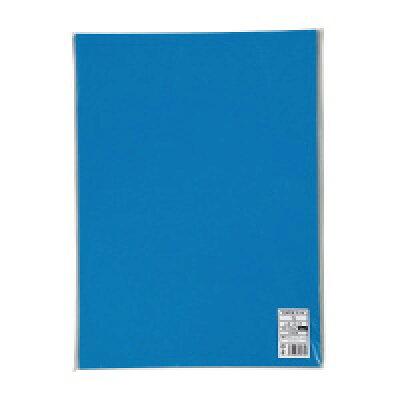 キングコーポレーション (GK4107) 色画用紙 四つ切 50枚 青