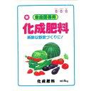 サンアグロ 化成肥料(4kg)
