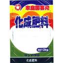 サンアグロ 化成肥料(2kg)