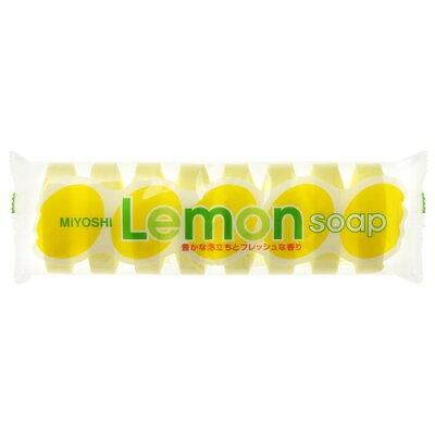 ミヨシ石鹸 レモンソープ 8P(45g*8コ入)