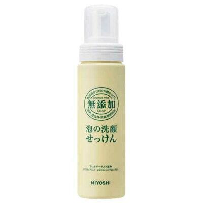 ミヨシ石鹸 無添加 泡の洗顔せっけん(200ml)