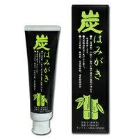 お口にやさしく味覚を損なわない 竹炭成分の効果で口内の雑菌を吸着