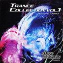 サウンド・コレクション・プレゼンツ・トランス・コレクション Vol.1 ミックスド・バイ DJ TOKUNAGA/CD/XXC-1036