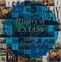 History of EXTASY 15th Anniversary/CD/EXC-020