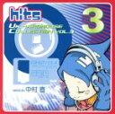 ヒッツ・プレゼンツ・UK・ハードハウス・コレクション Vol.3 Mixed by NAO NAKAMURA/CD/XXC-1041