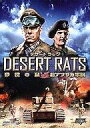 デザートラッツ 〜砂漠の鼠VS北アフリカ軍団〜 日本語版