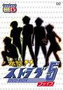 電撃!! ストラダ5 DVD-BOX/DVD/HNTS-0001