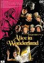 不思議の国のアリス/DVD/HNTS-0037