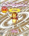 Messiah 完全日本語版
