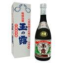 玉那覇 玉の露 銀古酒 30度 720ml