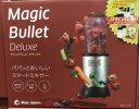 SHOP JAPAN マジックブレットデラックス MAGIC BULLET DELUXE