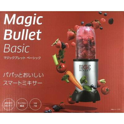 MAGIC BULLET ミキサー MGTB01KD