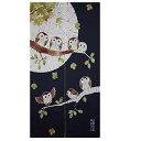 花々 hanahana のれん ローケツ調フクロウ 85×150cm 22047