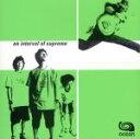 an interval of supreme/CDシングル(12cm)/SCLX-2010