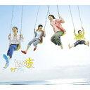 two友/CDシングル(12cm)/SNCC-89909