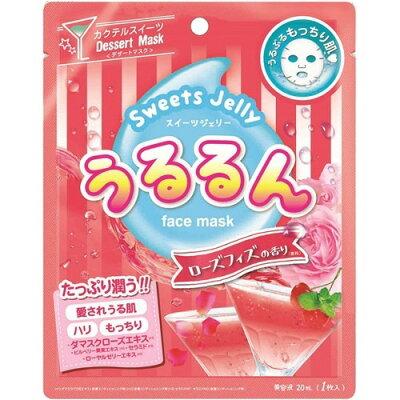 BJスイーツジェリーマスク ローズフィズの香り SJM202(1枚入)