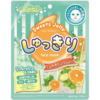 BJスイーツジェリーマスク ミントオレンジの香り SJM203(1枚入)