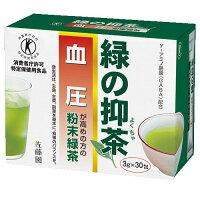 佐藤園(中性脂肪が気になる方のトクホの緑茶)緑の抑茶