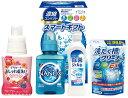 工房 ボールド&香りのセット 洗濯 洗剤 洗剤セット 柔軟剤 BFS-20R 8