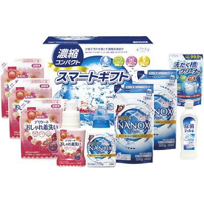 洗剤 工房 濃縮コンパクトスマ-ト CLK-50