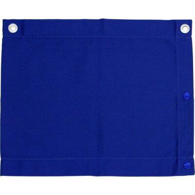 導尿バッグ用カバーII ブルー(1枚入)