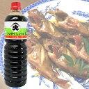 富士大醤油 濃口醤油 1L