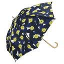 w.p.c (ワールドパーティ) 長傘 手開き 日傘/晴雨兼用傘 リーフィー ネイビー 7本骨 58cm  木製ハンドル