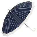 w.p.c 雨傘 16本骨切り継ぎストライプ 長傘 手開き ネイビー 55cm 5508-08(1本入)