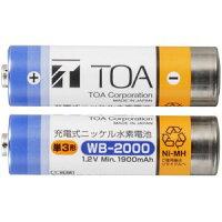 TOA WB-2000-2