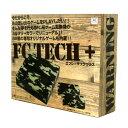 FC TECH+/エフシーテックプラス ミリタリーモデル 88個のゲーム内臓 FC互換機