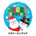 """チャーミィパック 17""""サンタ&スノーマンクリスマス"""