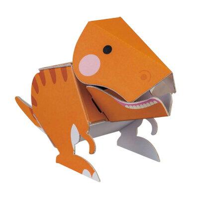 ダンク ティラノサウルス 段ボールクラフト 恐竜貯金箱