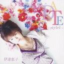 DATE ~style1~/CD/YZWG-004