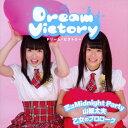 恋はMidnight Party/CDシングル(12cm)/YZWG-10019