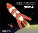Composition 1~Planet K~/CD/BAL-0001