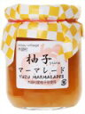 木頭村 柚子マーマレード(250g)