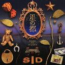 星の都/CD/DCCA-41